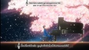 Shigatsu wa Kimi no Uso - Kirameki 「 Kousei to Kaori no Ensou Ver. 」