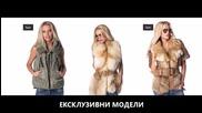 Дамски якета и палта от centro.bg