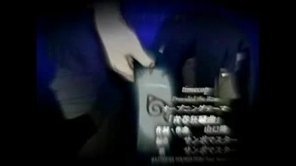 Naruto Amv - Nightmare