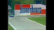 Най- добрите във Формула1