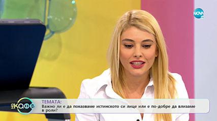 """Драго Драганов: """"Моята работа ми даде всичко"""" - """"На кафе"""" (21.01.2020)"""