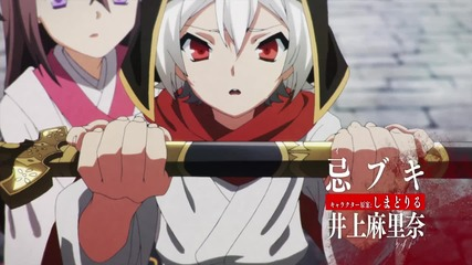 Chaos Dragon: Sekiryuu Senyaku - Anime Trailer