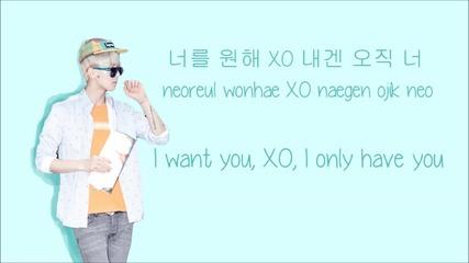 Exo-k Xoxo (lyrics)