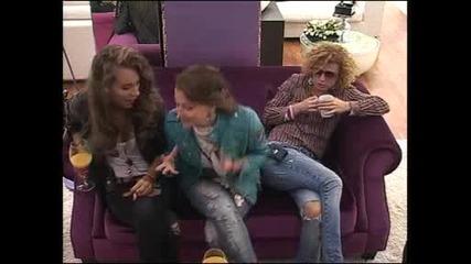Ками има много енергия - Vip Brother 6.11.2012