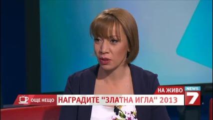 Любомир Стойков за наградите Златна игла News7