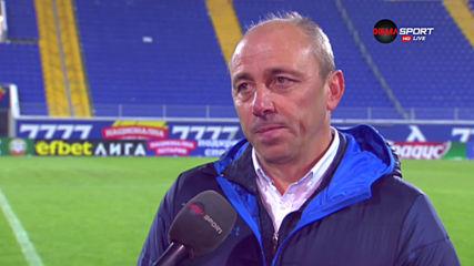 Илиев: Нека най-после Левски вземе някоя купа, та да спре цялата истерия