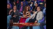 Dancing Stars - Елена и Деян - елиминации (20.03.2014г.)