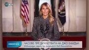 Новините на NOVA NEWS (19.01.2021 - 22:00)