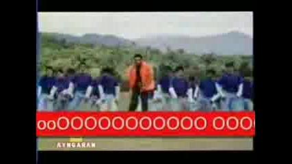 Луда Индийска Песен