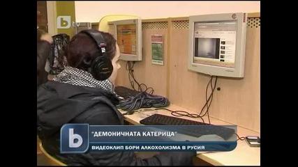 Демонична катерица се бори с алкохолизма в Русия!