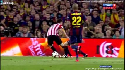 Меси поведе Барса към мечтания требъл!! 30.05.2015 Атлетик Билбао - Барселона 1:3