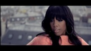 Превод & Текст ! Kelly Rowland - Keep It Between Us [ Official Music Video ]