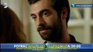 Пойраз Карайел / Poyraz Karayel 7 анонс - бг.суб