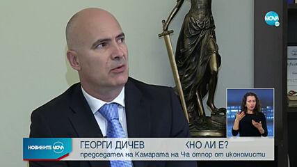 От ВМРО предлагат закон за частния фалит