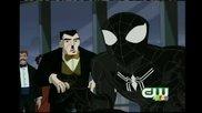 Heвeроятният Спайдър - Мен / Човекът - Паяк срещу Хамелеона