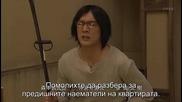 Бг субс! Kasuka na Kanojo / Моята невидима приятелка (2013) Епизод 7 Част 4/4
