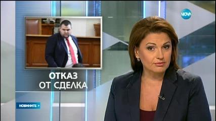 """Делян Пеевски: Отказвам се от сделката за """"Канал 3"""""""