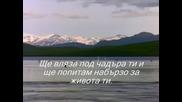 * Превод * Балада * Peggy Zina (заедно)