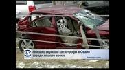 Няколко верижни катастрофи в Охайо заради лошото време