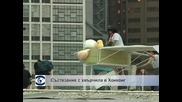 Парад на хвърчилата в Хонконг