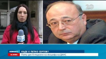 Потвърдено: Петко Сертов е теглил пари