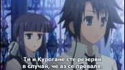 [icefansubs] Asura Cryin Ii- 06 bg sub