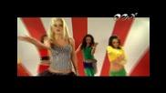 Румина - Черпя всички (официално видео) + текст