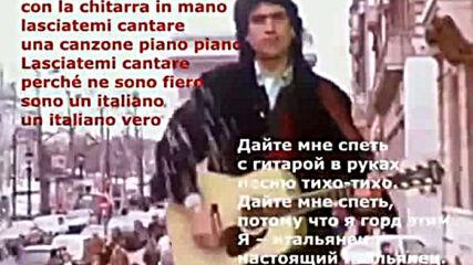 Видео - (2020-12-17 18:32:11)