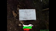 Това може да се види само в България абсурдни снимки
