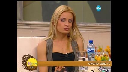 2015.05.15 Яна Христова ( адреналинката ) на Кафе и танцува туърк / twerk