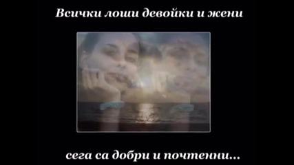 Neda Ukraden - Sreco moja [превод] Щастие мое