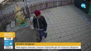 """""""ДРЪЖТЕ КРАДЕЦА"""": Откраднаха техника и машини посред бял ден от заведение"""
