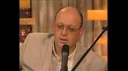 Александр Шапиро - Случайная Встреча