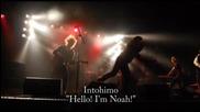 Intohimo - Hello! Im Noah!