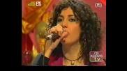 Sofia Papazoglou - Ante Matia Mou Glyka