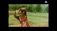 Индийска песен