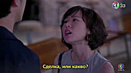 Dtra Barb See Chompoo Розовия грях епизод 14