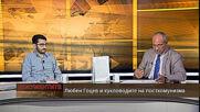 """""""Документите"""" с Антон Тодоров - 17.10.2020 (част 4)"""