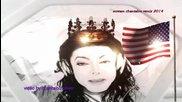 michael jackson scream remix 2014 hd