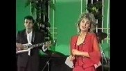 Орк.Кристал /Тони Дачева 1993г./. 1 част