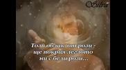 Александр Серов - Я Люблю Тебя До Слез + Превод