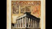 Най - Добрата Гръцка Песен За Всички Времена