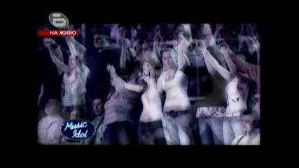 Александра - Music Idol 3 (20.05.09)