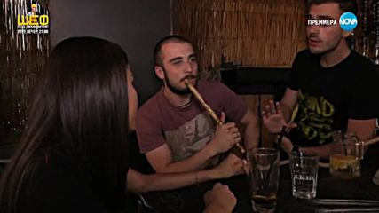 София - Ден и Нощ - Епизод 420 - Част 2