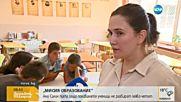 """""""Мисия образование"""": Половината ученици не разбират какво четат"""