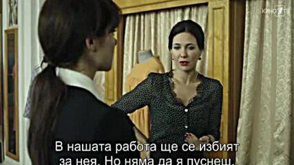 Катран ( 2020 ) Е01