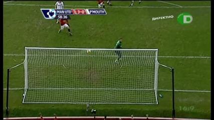 06.02 Манчестър Юнайтед 5:0 Портсмут гол на Карик