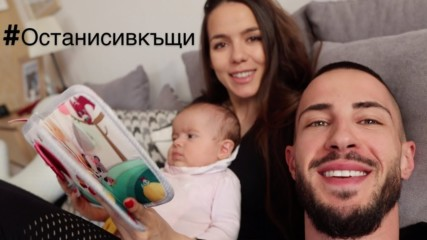 ALEX & VLADI - #останисивкъщи (COVID-19) [Official Video]