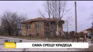 """В """"Здравей, България"""" на 3 февруари очаквайте"""