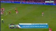 Ван Перси преподписа с Арсенал